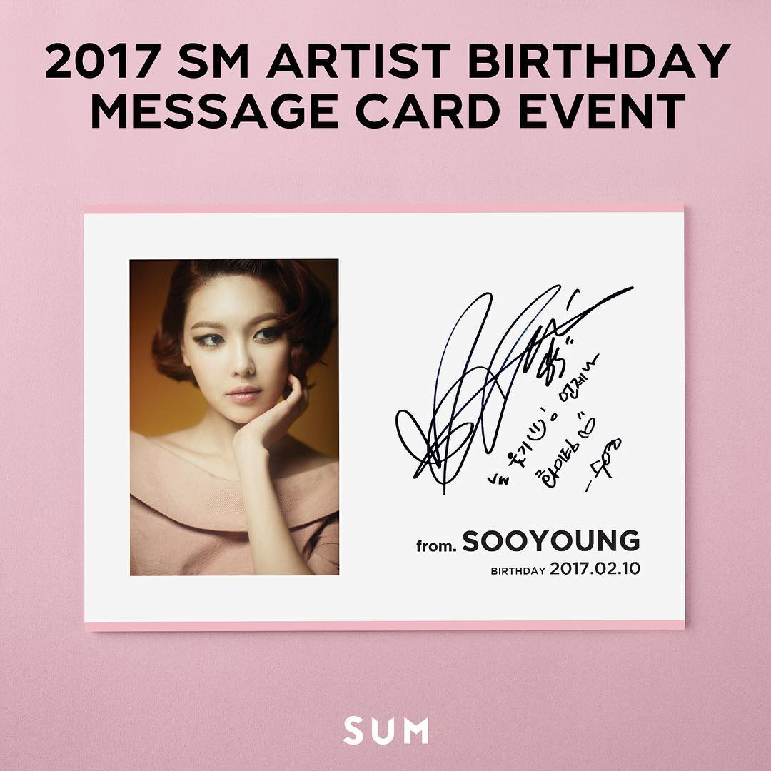 sooyoung bday