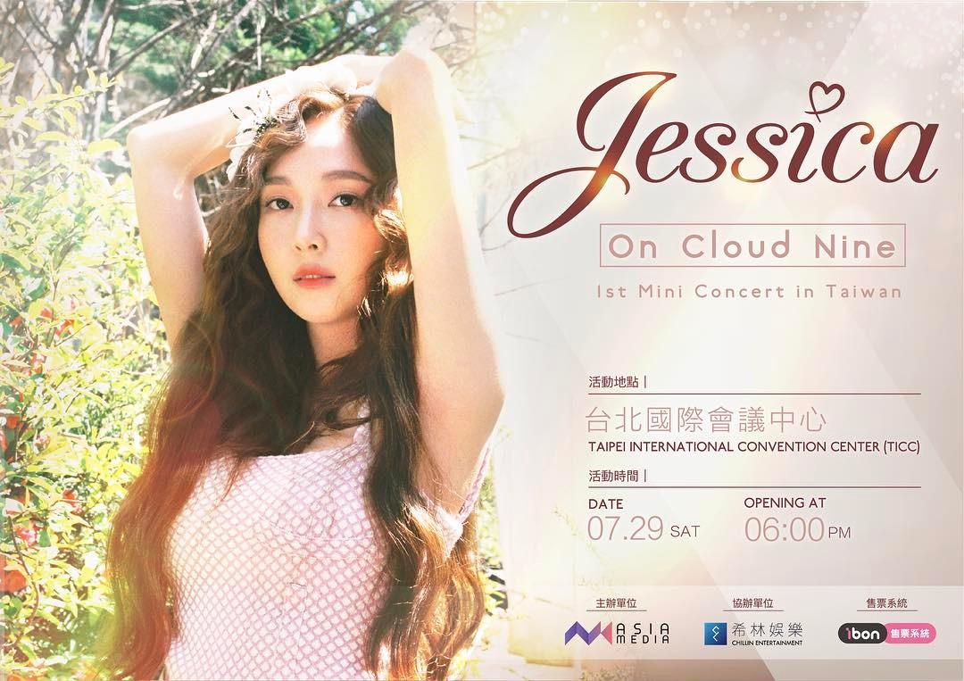 jessica on cloud 9