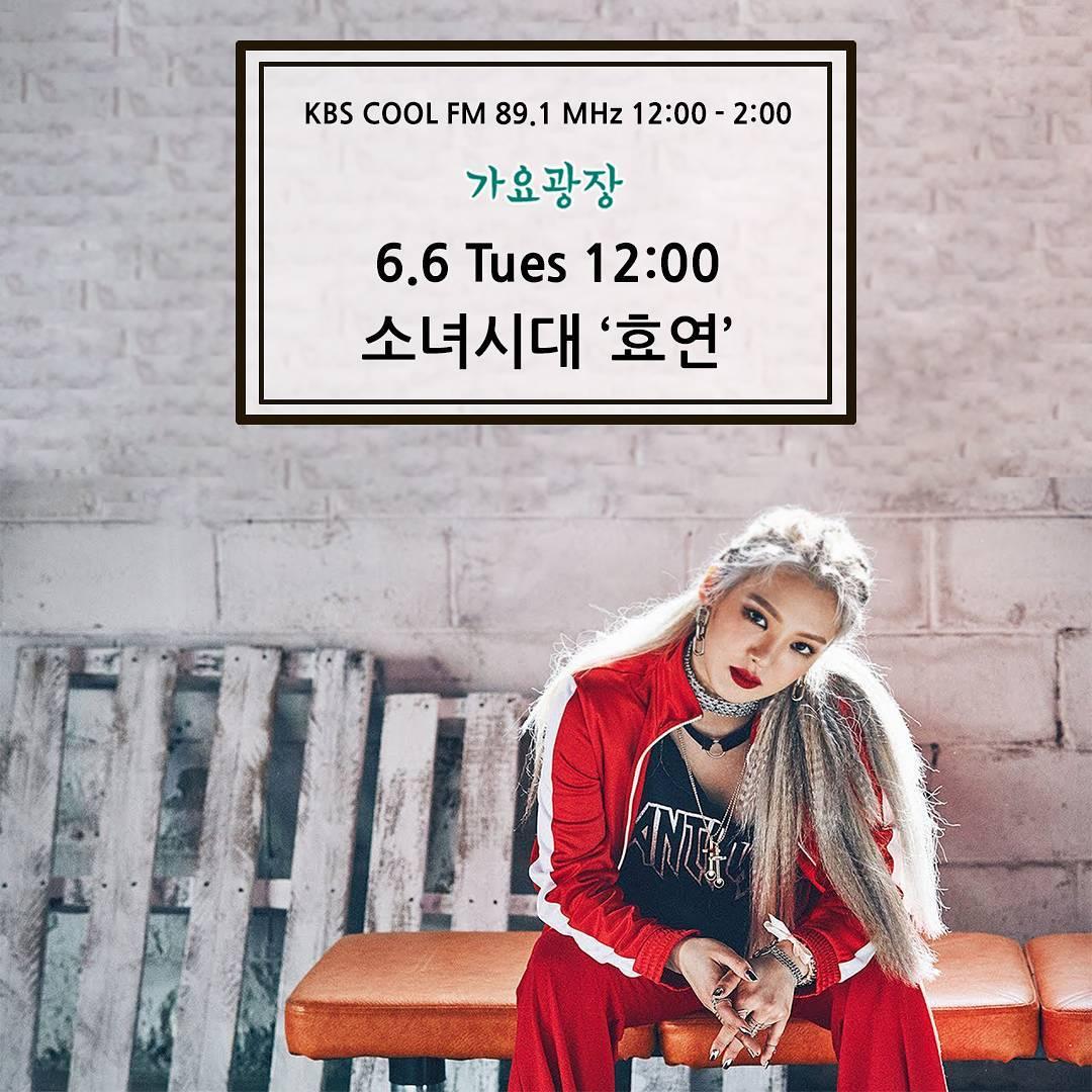 hyoyeon cool fm