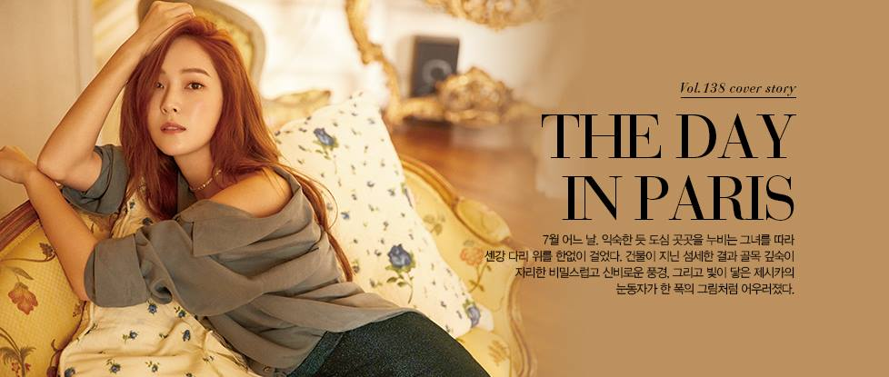 jessica first look