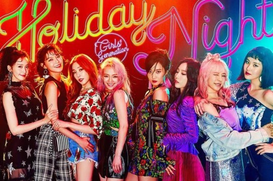 snsd holiday night