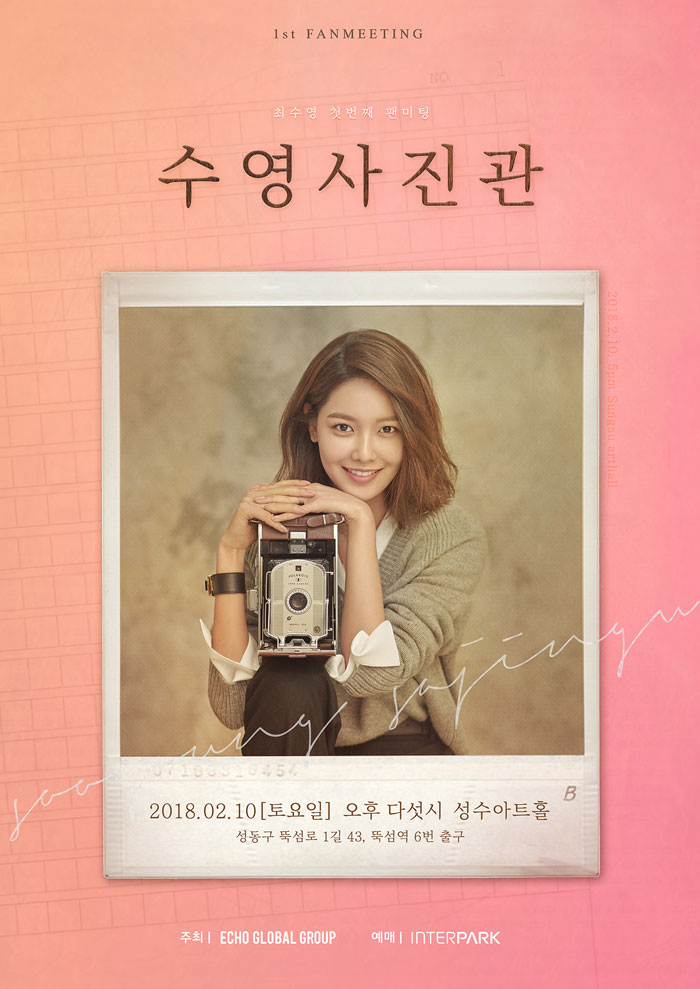 sooyoung fanmeeting