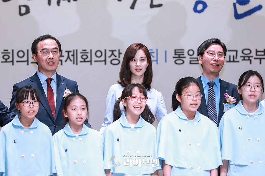 seohyun uniting koreas