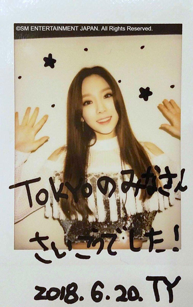 taeyeon tokyo
