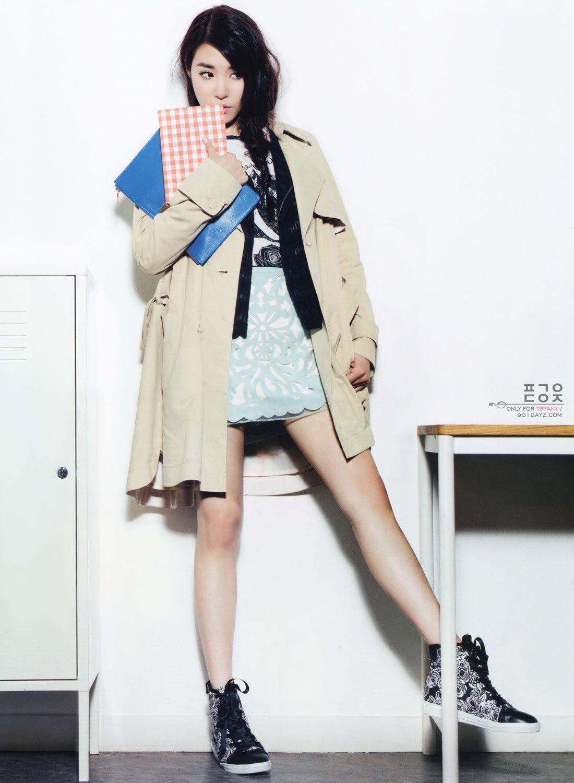 tiffany fashion