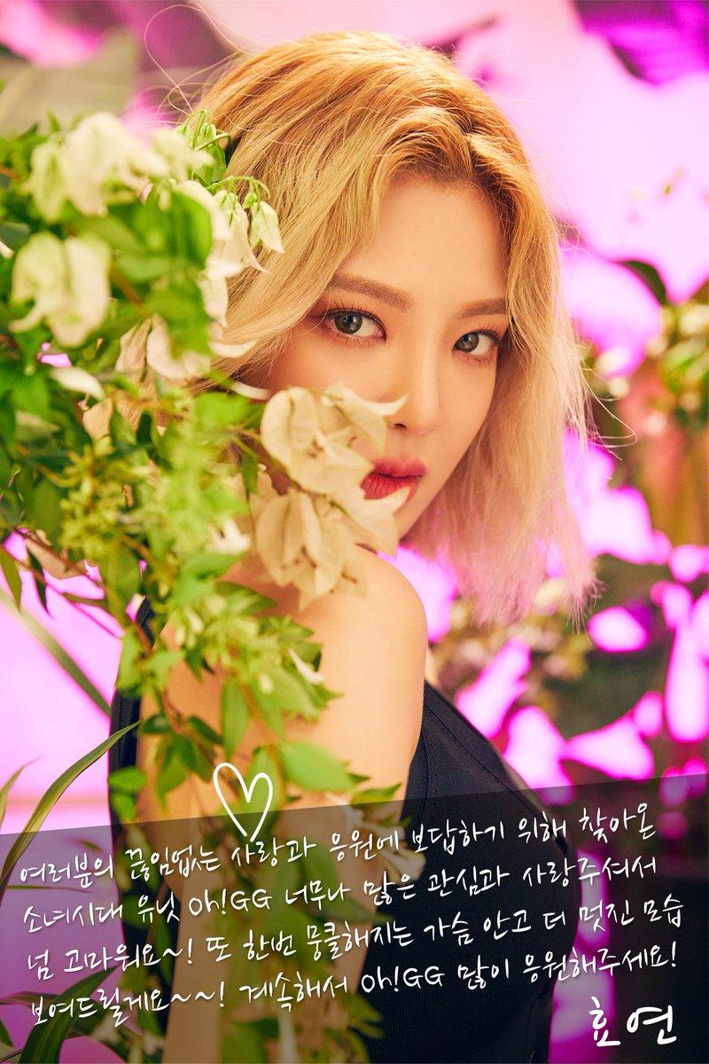 hyoyeon you woah