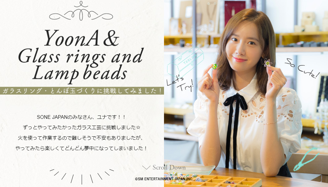 yoona sone japan