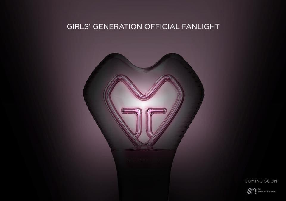 girls generation fanlight