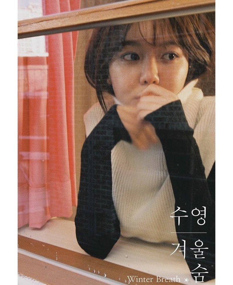 sooyoung winter breath