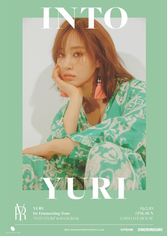yuri into you fan meeting