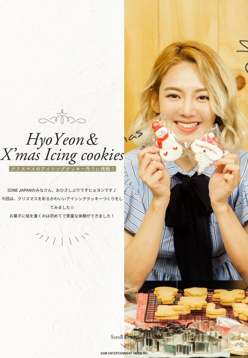 hyoyeon sone note live