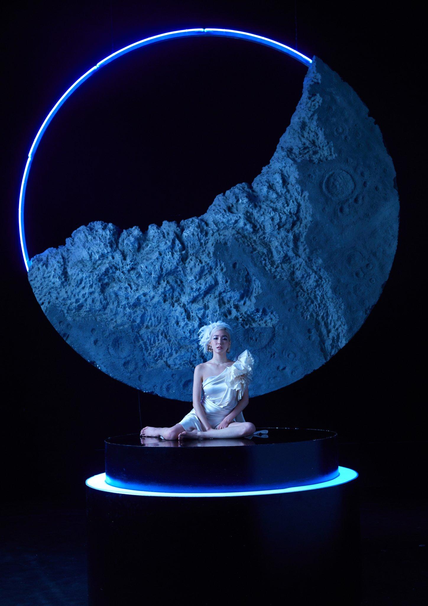 tiffany mag moon